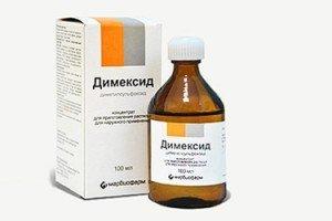 димексид при кашле