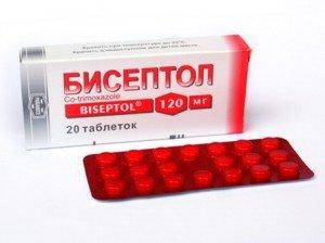 таблетки бисептол от кашля