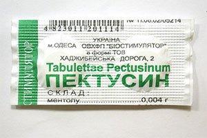 пектусин таблетки при кашле