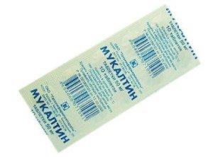 таблетки от кашля мукалтин инструкция цена - фото 2