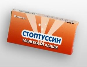стоптуссин таблетки при кашле
