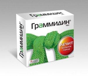 таблетки от кашля граммидин